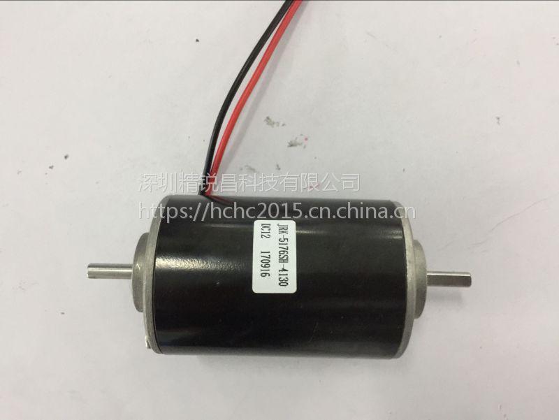 JRK-5176SH-4130精锐昌喷漆大扭力长寿命碳刷磁瓦按摩器洗脚机钢管电机