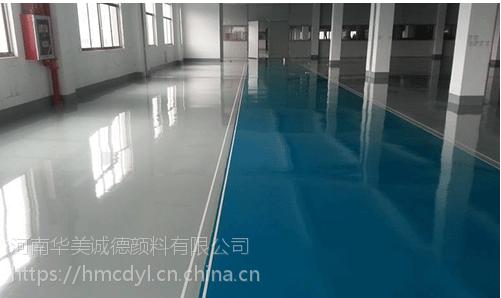 河南华美诚德专业生产氧化铁蓝90-410,铁红等氧化铁颜料 地坪用铁黄