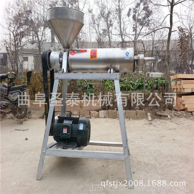 制作商用全自动粉条机 260型高产量粉丝机