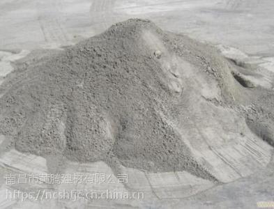 江西快硬水泥,江西快干水泥,江西双快水泥,南昌快干水泥,南昌快硬水泥,南昌双快水泥
