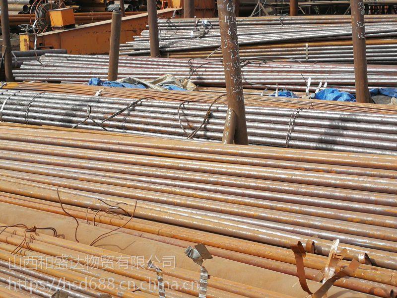 山西太原和盛达现货供应DN159正品无缝钢管 包钢大厂 配送到厂