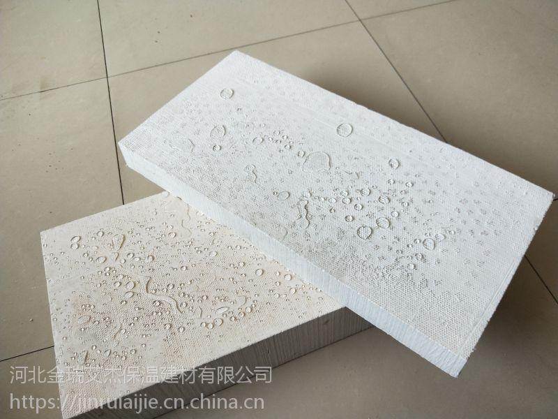 河北厂家生产微孔硅酸钙 防水硅酸钙