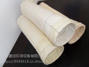 厂家直销 高温滤袋 常温滤袋 伸缩式滤袋 各种异型布袋 可定制