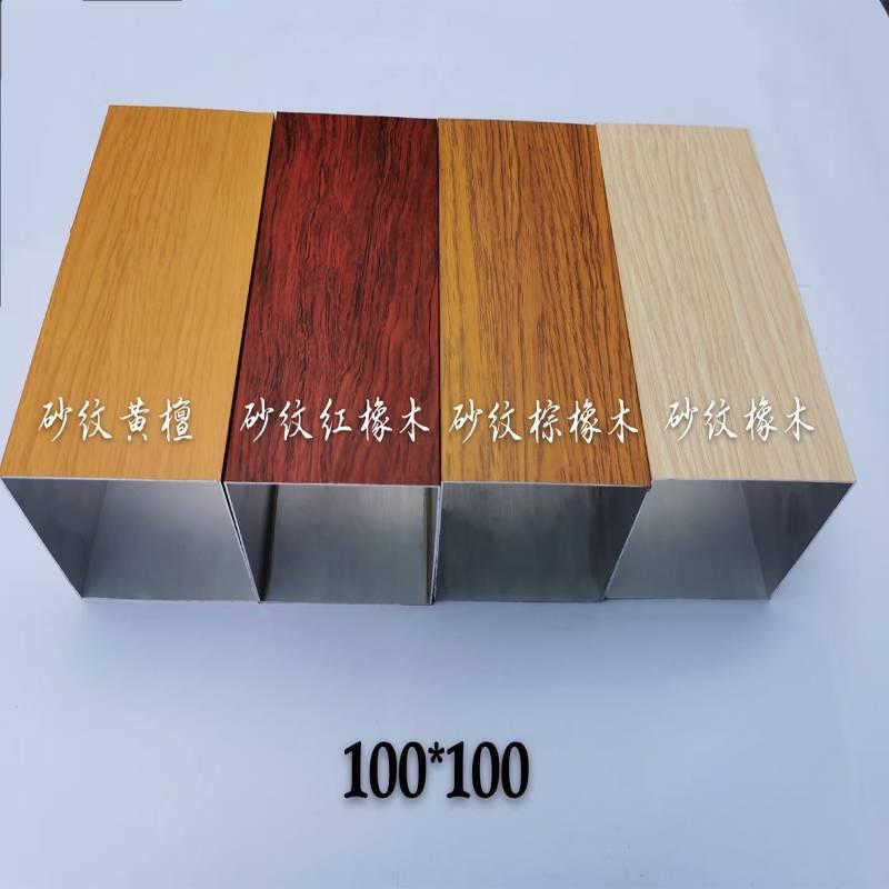 广州体育馆接待大厅木纹铝合金方通生产厂家-欧百得