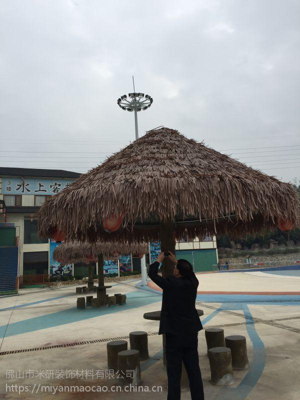 芜湖市芜湖县本地县城里面很多做的茅草屋,茅草凉亭是哪里采购的原材料
