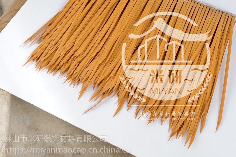 哈尔滨尚志市仿真竹瓦供应,爆款新品欢迎采购