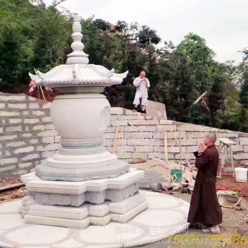 厂家直销石雕石塔舍利塔 寺庙佛塔石佛宝塔 寺庙供奉景观塔摆件