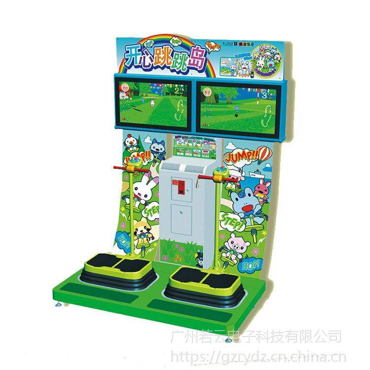 2018若云RY-P008新款游戏机开心跳跳岛亲子互动双人游戏机