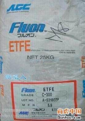 高绝缘强度四氟乙烯ETFE750美国杜邦耐热、耐化学性能和耐辐射拉伸强度50MPa