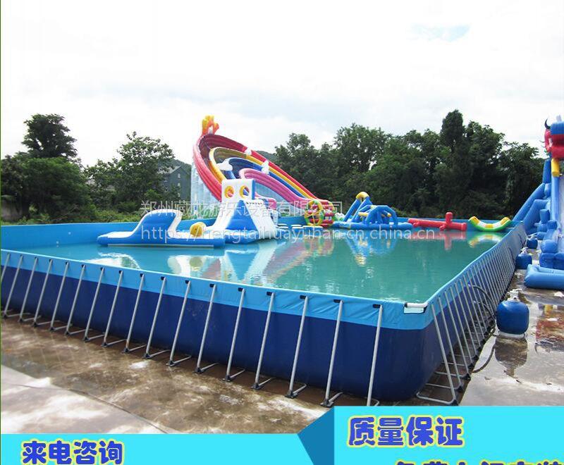 夏季热销移动支架水池 大型水上乐园支架水池设备 1米高的支架蓄水池哪买