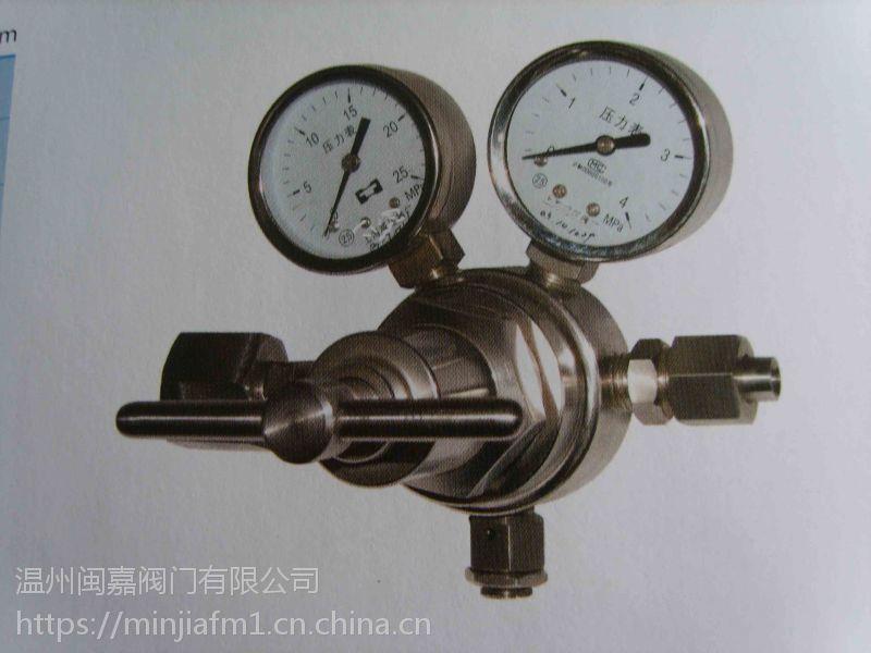 卫生级减压阀 卫生级不锈钢法兰减压阀