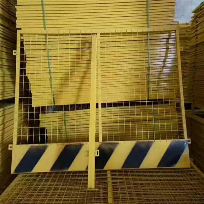 安全警示基坑护栏批发 工地临边防护安全网 河南基坑护栏厂家