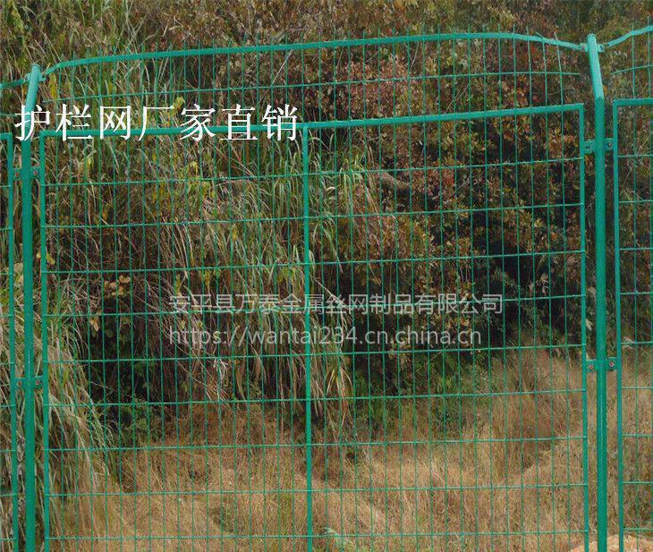 铁路防护网 铁道防护栅栏 浸塑栅栏价格