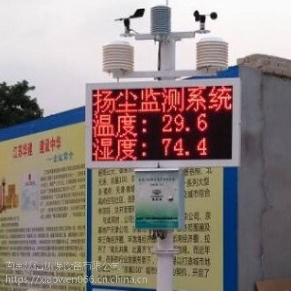 沈阳供应砂石厂PM2.5检测仪厂家供货