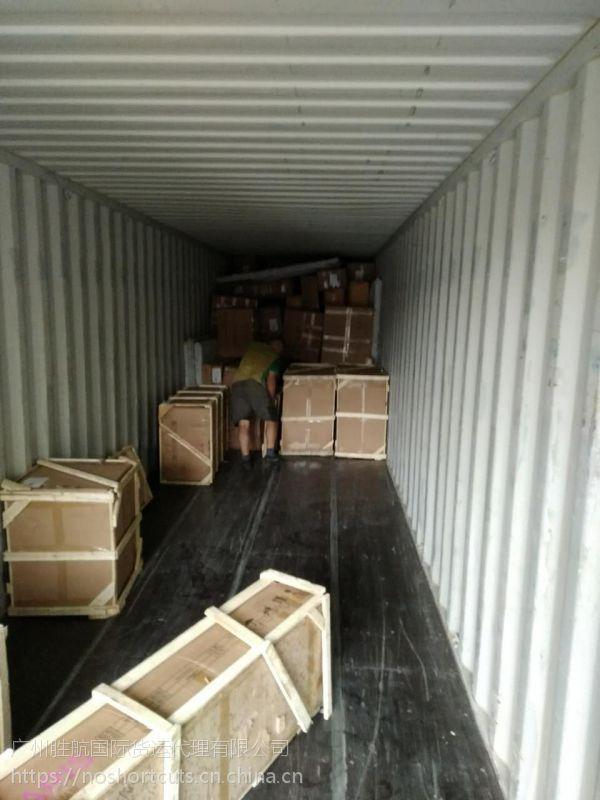 新西兰海运散货家具托运惠灵顿双清到门