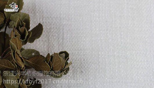 深圳色织提花冬款大衣面料F06170
