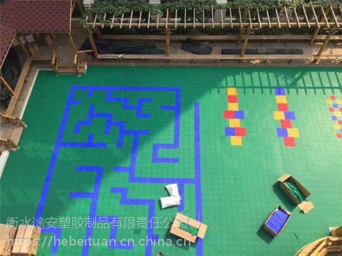 邯郸卉馨悬浮地板生产厂家