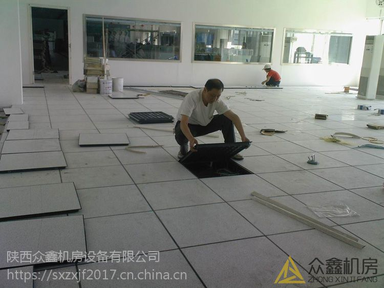 西安宝鸡oa架空网络地板众鑫机房施工工艺哪家强
