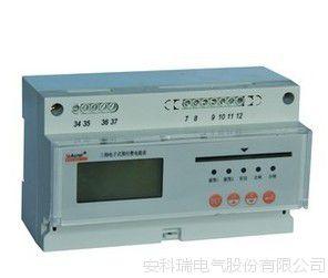 安科瑞 插卡式 多用户预付费电能表 DTSY1352-C
