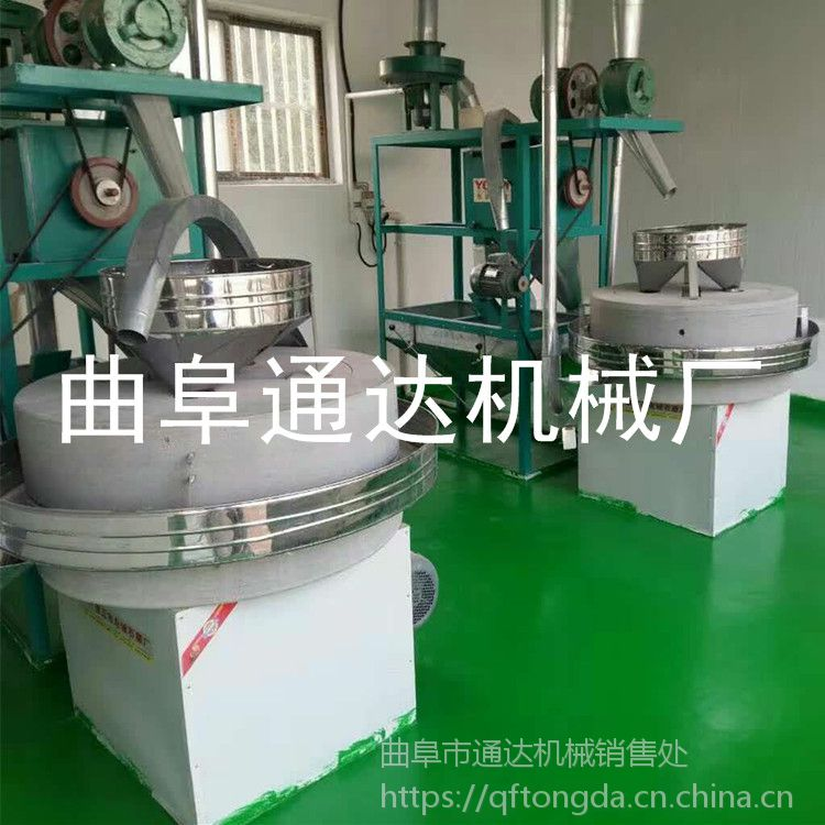 河南 电动面粉石磨机生产线 通达 长期供应大直径石磨机 小型石磨