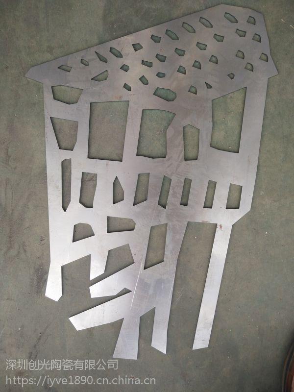 水刀激光切割加工铝板 专业大型板材超厚 切面光滑平整 单价低廉
