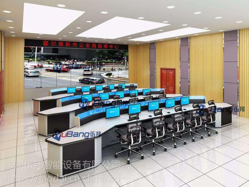 阿图什市定制研判台 定制电网主控桌 公安中控台专用