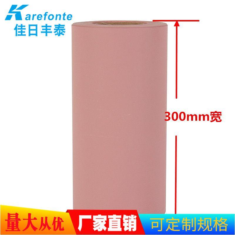 佳日丰泰供应硅胶布 散热胶 绝缘布 矽胶布 导热硅胶片