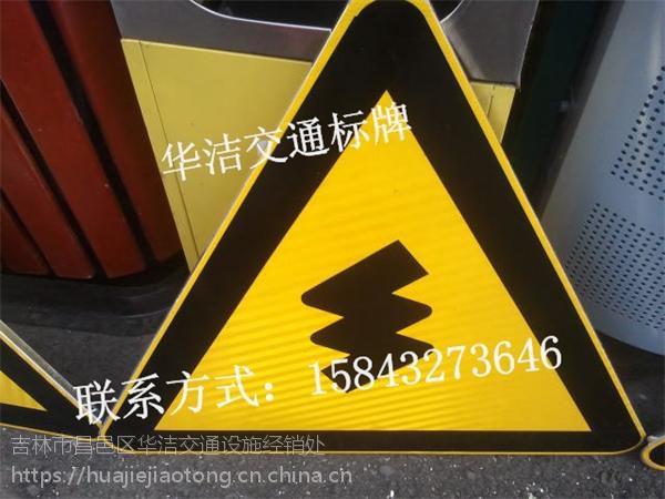 沈阳市道路标牌