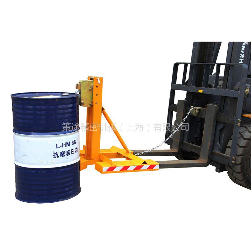 油桶夹具 单油桶夹具 抓桶器 单油桶抓桶器 鹰嘴油桶夹具DG360A