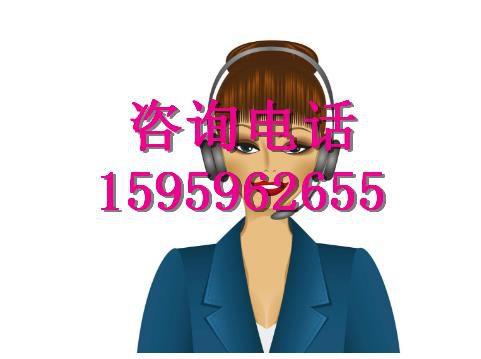 http://himg.china.cn/0/4_306_238996_481_359.jpg