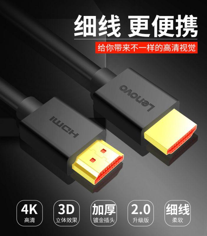 HDMI高清线 2.0版 4K高清传输