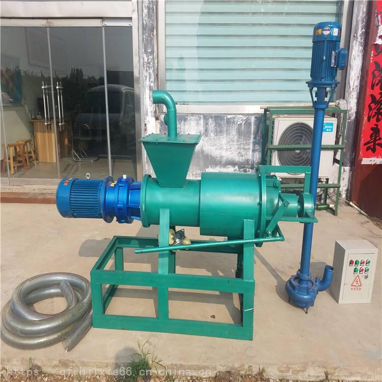 腋下泵上料牛粪脱水机 水泡猪粪分离机 滚筒分离机