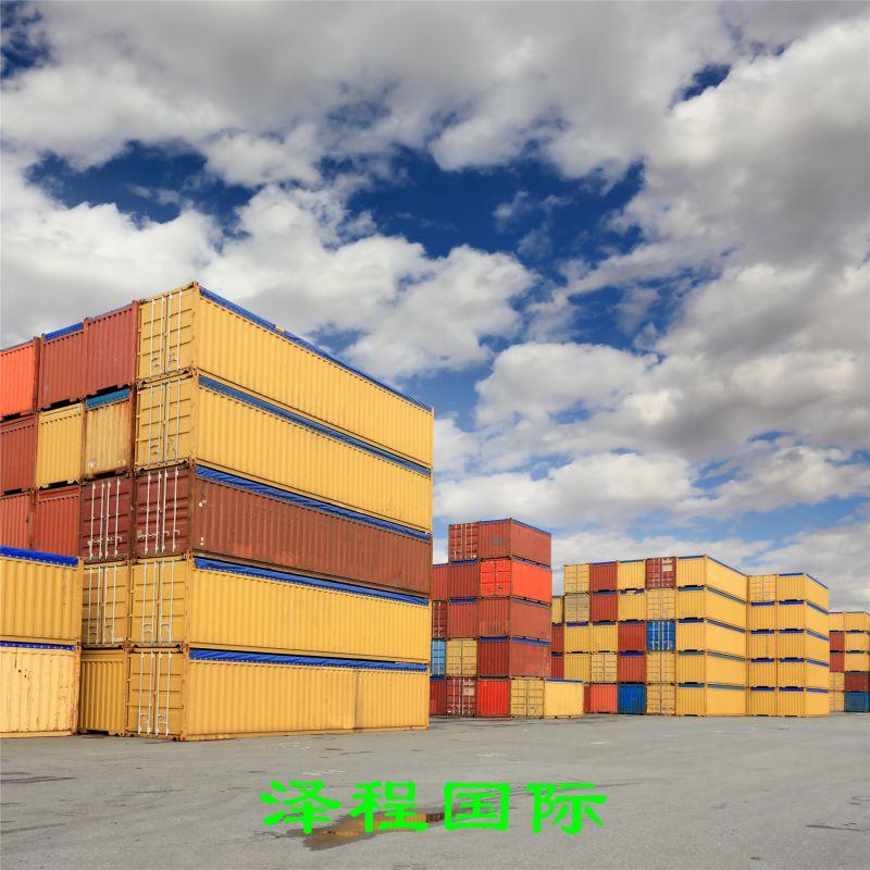 深圳上门取件 海运澳洲 双清到门 2018拼箱新价格是多少