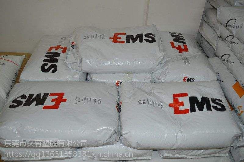 现货供应 瑞士EMS TR-70 PA12 R-70 高韧性