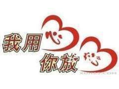 http://himg.china.cn/0/4_307_227626_240_180.jpg