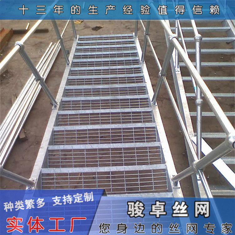 热镀锌钢格板 复合踏步板规格 钢格板厂家供货