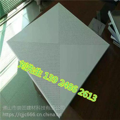 铝合金产品吊顶穿孔铝单板
