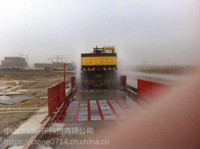 惠州工程自动洗车槽设备