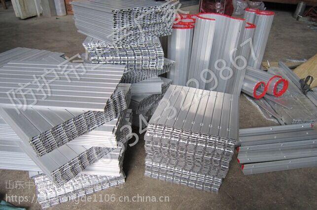 福州市中德牌供应中德ZDe系列铝型防护帘