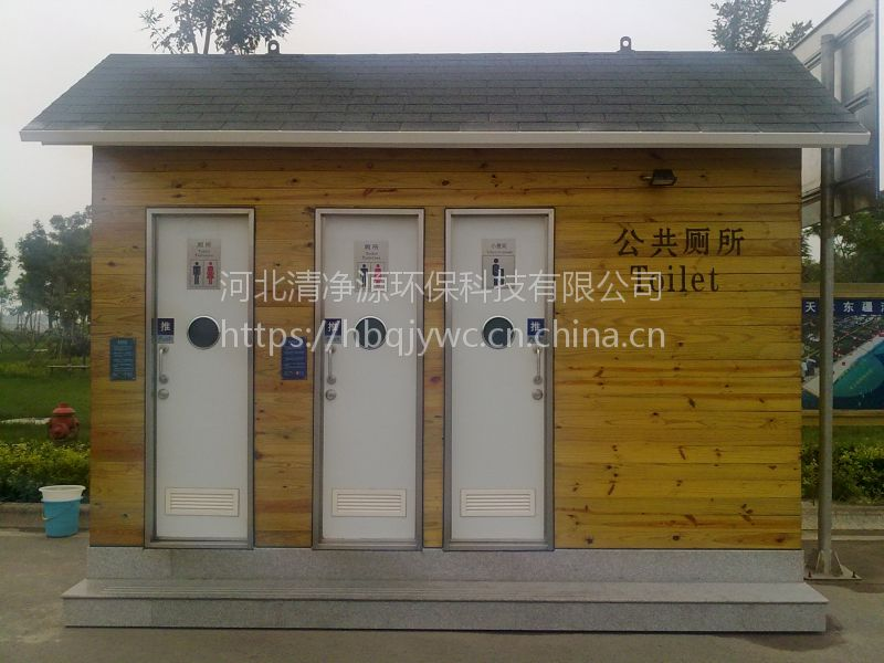 防腐木移动卫生间,泡沫式节水生态环保厕所