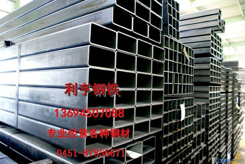 哈尔滨合金板&镀锌方管产品资讯