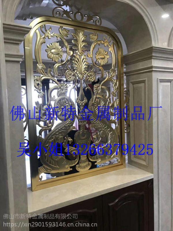 武汉铝合金屏风 装饰屏风铝艺雕花规格
