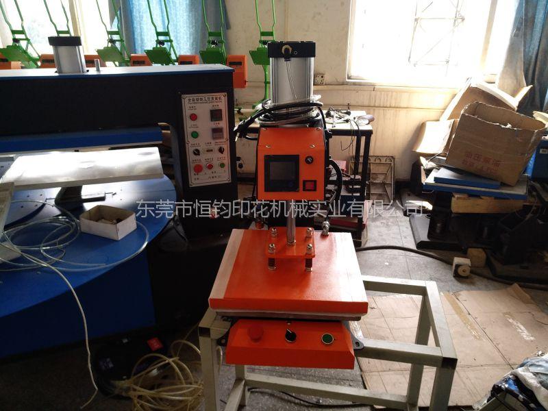 气压单工位服装压烫机 恒钧气压单工位烫画机 压钻机