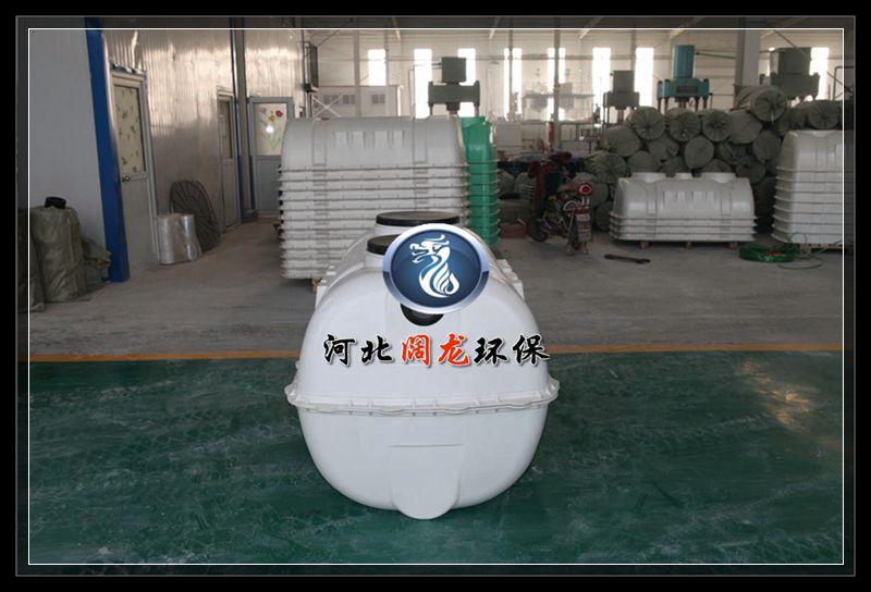 【农村化粪池改造】新农村建设化粪池改造找专业厂家-阔龙
