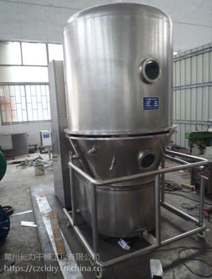 全新研发GFG咖啡因专用烘干机|干燥机厂家