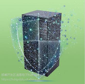 清易电子服务器运维管理服务