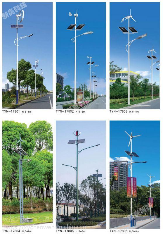 四川太阳能路灯价格 光源类型:LED