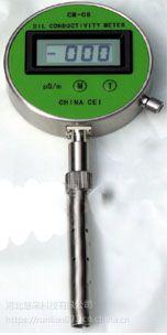 靖江CMS-08B油料电导率仪CMS-08A工业在线油料电导率仪哪家专业