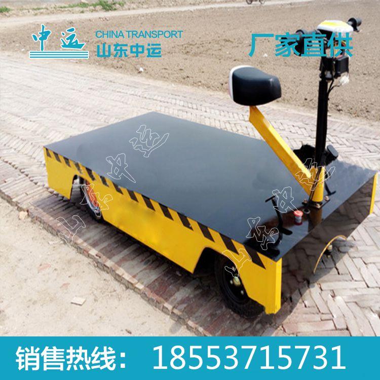 平板车,电动手推车 工地物流用平板拖车 电动物料车 四轮