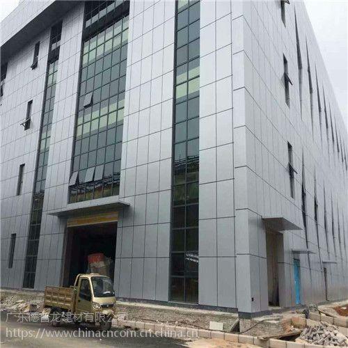 厂家直供 河池机场外墙专用铝单板 铝单板工程免费设计和提供安装方案